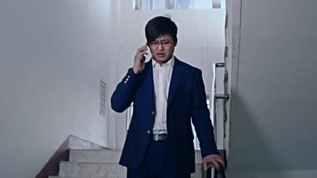 《迷途2017》- 高清国语