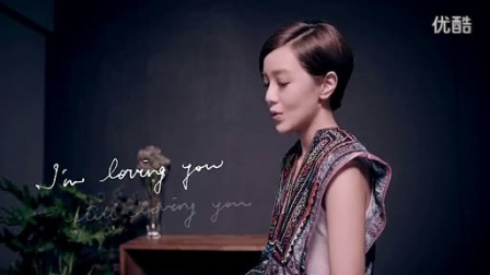【1080P】郭采洁Amber-还爱着你MV(超清HD完整版)_(环氧树脂漆_www.fengyudg.com.cn)