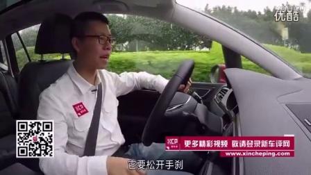 """【新车评网《试驾""""一汽大众高尔夫-嘉旅""""视频》】_汽车之家价格测评测20167"""