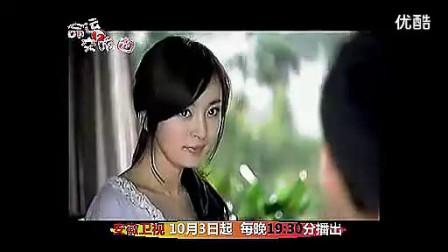 命运交响曲大结局】精彩片花.www.bt520.com.cn