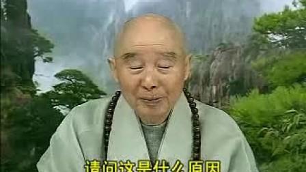 佛与魔( 净空法师主讲)