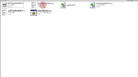 教程1-知识竞赛软件安装及基础环境设置视频