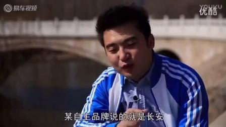 """【易车体验:《旭子试驾6万元七座""""长安-欧尚""""》】_汽车之家价格测评测20167"""