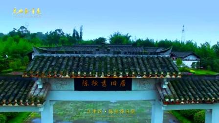 2016鸟瞰新重庆完整版