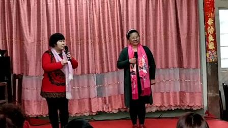 奉化冷西村金甬戏迷越剧演唱2O17年2月17号