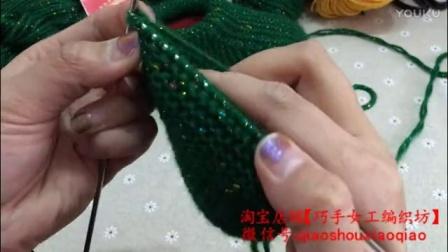 巧手女工编织坊零基棉鞋础完整版-手工编织棉鞋视频教程细线编织花样
