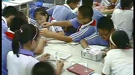 长方体的体积五年級小学數學课堂展示观摩课实录视频视频