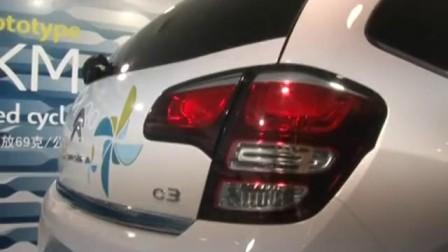 《首都经济报道》20130425: 上海车展——节能环保再成主题