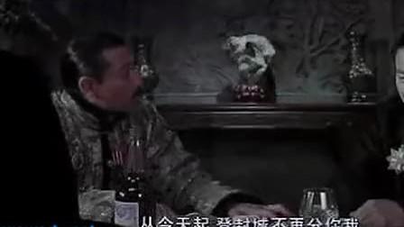 大漠青春.HDTV