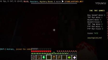 【小桃子】minecraft我的世界hypixel服务器小游戏 TNT跑酷03