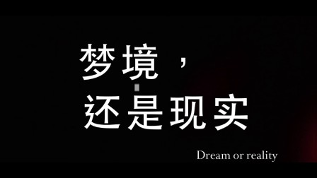 DFS携手阮经天演绎微电影《爱•行走》预告片