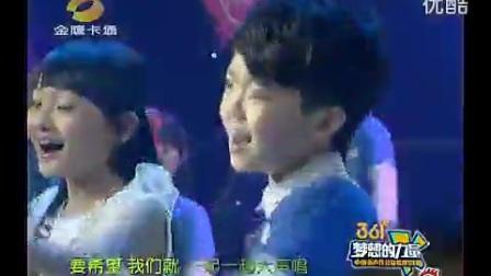 中国新声代 公益特别节目 开场秀:  唱歌吧,孩子们_标清