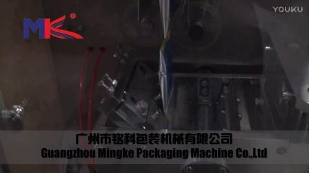 MK-60KZ连袋