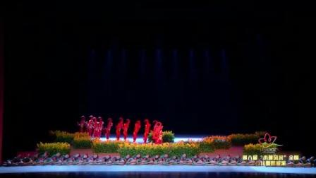 最新幼儿舞蹈视频春牛呈祥第八届小荷风采舞蹈大赛获奖舞蹈