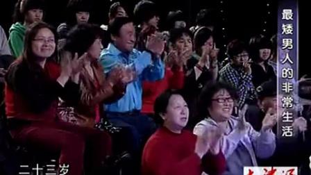 """【情感世界】23岁的吴康!""""康哥"""",一个最矮男人的非常生活!"""