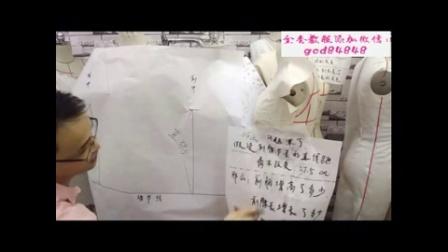 上海服装设计裁剪工艺培训视频教程e短袖打版制版教程 短袖制版教程e服装制版公式