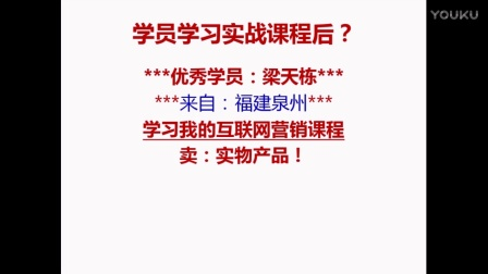马云是中国富豪排行榜前10名的人,做互联网金融是趋势!