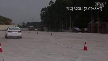 斯巴鲁力狮宝马3系Li奥迪A4L对比专题——加速反应测试_汽车报价20167
