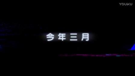 《攻壳机动队》电影预告(繁体中文)