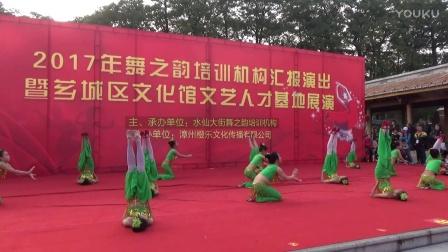 20170218舞蹈《五彩梦》