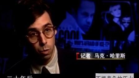 带你揭秘;李小龙儿子李国豪死亡的真正原因