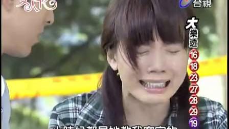 女人花  (2012) 16【台湾剧】