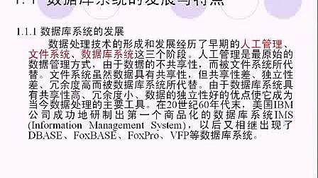 离散型随机变量的函数的概率分布42_[www.china10010.com.cn]随机变量