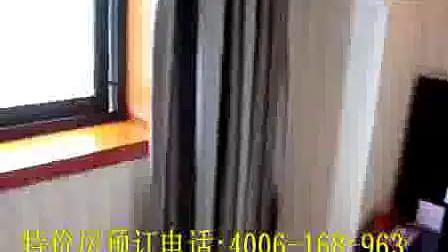 A家连锁酒店-泉州温陵店