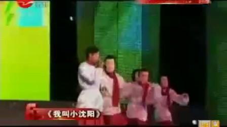 刘老根大舞台北京演出小沈阳出场笑料不断[www.olgv.com.cn]