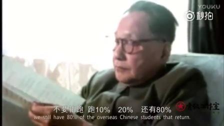 纪念邓小平逝世20周年 追忆伟人事业生涯