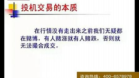 郑州期货公司,郑州期货开户期货交易的一般心理过程