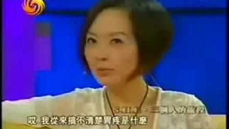 鲁豫甩葱歌www.nianlun.com.cn
