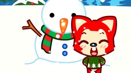 阿狸的圣诞节