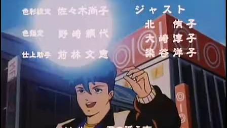 魔神坛斗士01