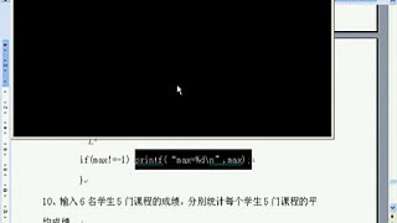 5—29 循环嵌套实例(19)-0002[www.51Rw.cn]ftFT