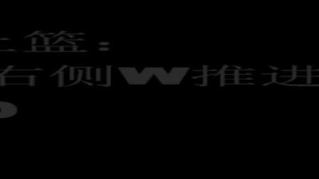 街头篮球最新小前锋常用连招 www.33tv.com.cn