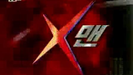 XMAN 第53期 (下1)