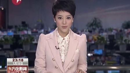 河南漯河www.js118.com.cn造成6死22伤(流畅)