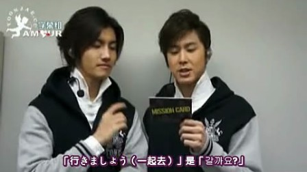 [Amour.YoonJae]120427 Tohoshinkiwww.dowjone.com.cn(流畅)