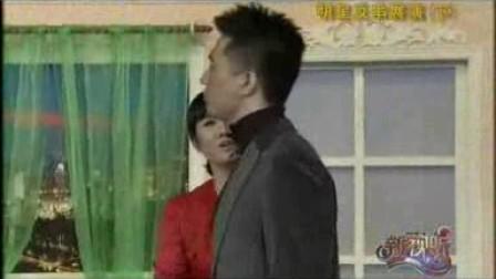刘一祯小品《男子汉大丈夫》http://www.fffy.com.cn  返利网
