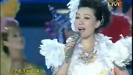 【www.xietuanwang.com】谭晶《龙图腾》
