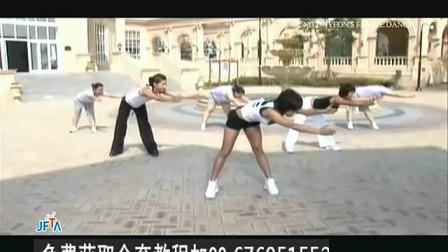 郑多燕减肥舞蹈教学视频 瘦肚子减肥操 一天瘦