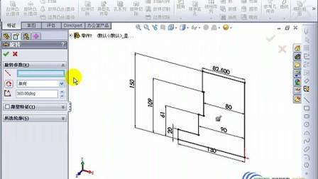 power point 2003-[www.china10010.com.cn]
