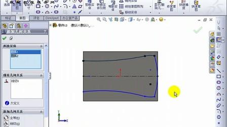 历史记录命令制作特效[www.whjinlv.com]复制与粘贴L04
