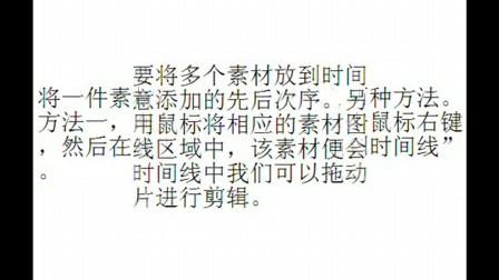 各类滤镜的应用[www.zhcd.com.cn]视频滤镜G14