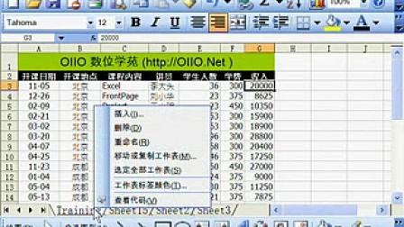 标题栏打字机动画效果析[www.china10010.com.cn]效果技术540