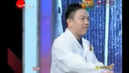 小品《三毛学生意》王佩瑜 舒悦