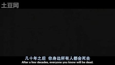 暮光之城:月食