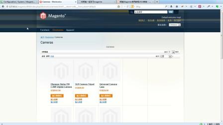 Magento语言包修改和多语言实现教程