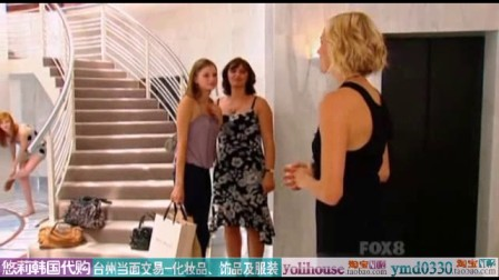 [澳洲超模新秀大赛.第五季].Australias.Next.Top.Model.S05E06.Cruising.The.Catwalk.WS.DSR.XviD